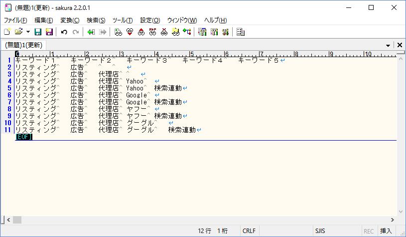 f:id:webzarashi:20160321212648p:plain