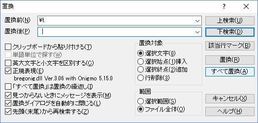 f:id:webzarashi:20160321212654p:plain