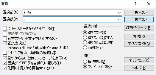 f:id:webzarashi:20160514100028p:plain