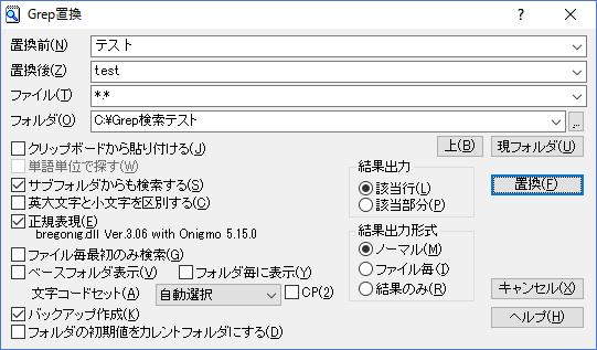 f:id:webzarashi:20170113114157p:plain