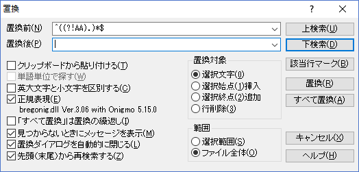 f:id:webzarashi:20170610154759p:plain