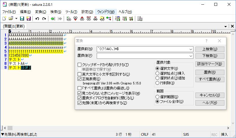 f:id:webzarashi:20170610154821p:plain