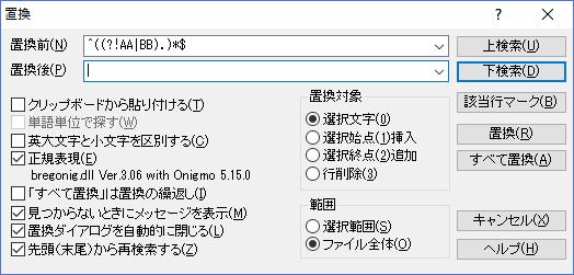 f:id:webzarashi:20170610161604p:plain