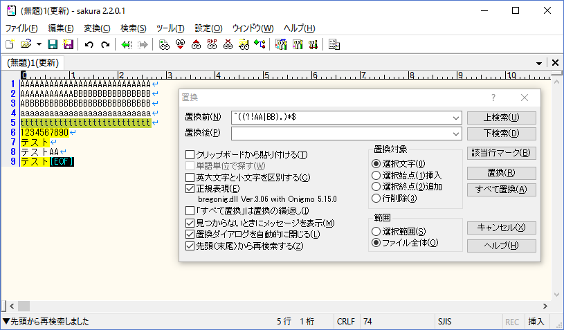 f:id:webzarashi:20170610161621p:plain