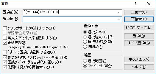 f:id:webzarashi:20170617105939p:plain