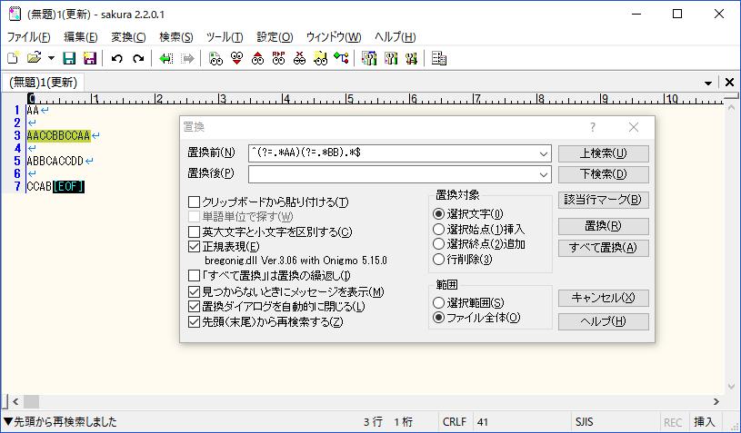 f:id:webzarashi:20170617105955p:plain