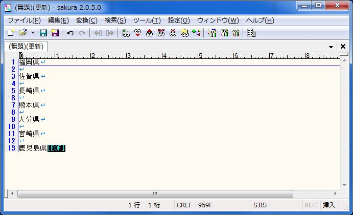 f:id:webzarashi:20180224121448p:plain