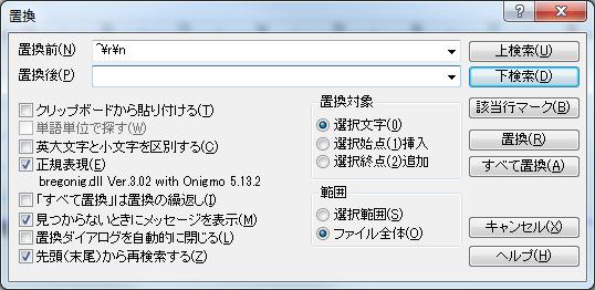 f:id:webzarashi:20180224121627p:plain
