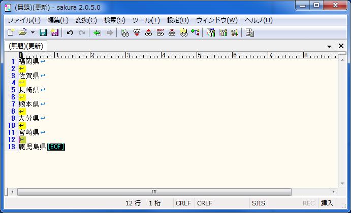 f:id:webzarashi:20180224121659p:plain