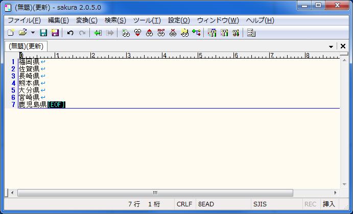 f:id:webzarashi:20180224121708p:plain