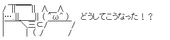 f:id:wedges:20150902124125j:plain