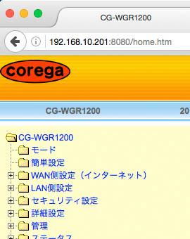 f:id:wedges:20160813002230j:plain
