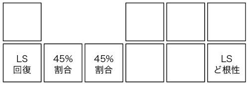 f:id:wedges:20170708235548j:plain