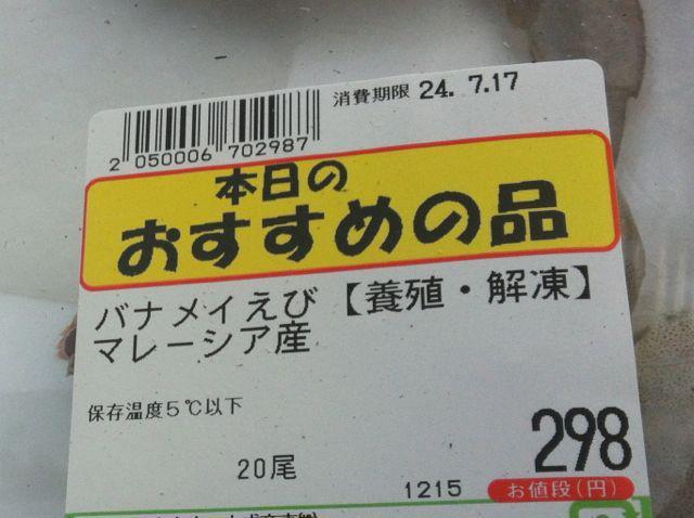 わいえる!!