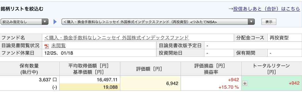 f:id:weedsno5:20201226000823j:plain