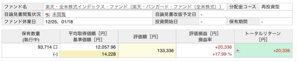 f:id:weedsno5:20201226001130j:plain