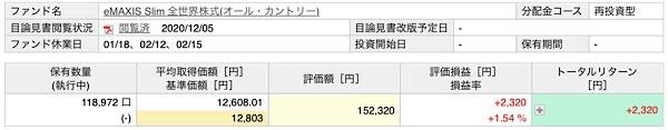 f:id:weedsno5:20210107221415p:plain