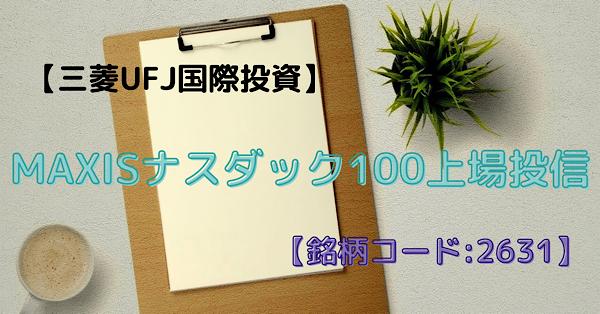 f:id:weedsno5:20210223222509p:plain