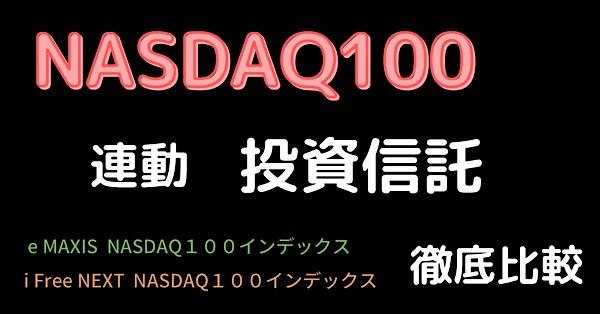f:id:weedsno5:20210329103322j:plain