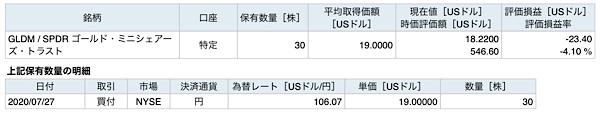 f:id:weedsno5:20210510212256p:plain