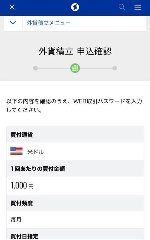 f:id:weedsno5:20211012153351j:plain