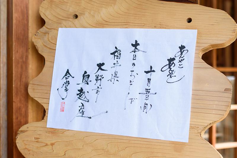 f:id:weekendkanazawa:20201013150408j:plain