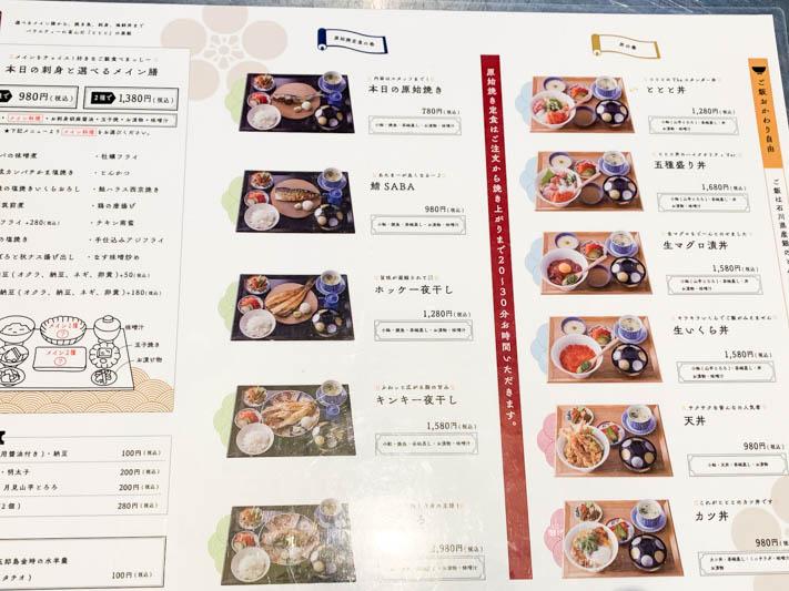 f:id:weekendkanazawa:20201222165659j:plain