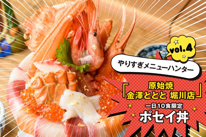 f:id:weekendkanazawa:20201222165707j:plain