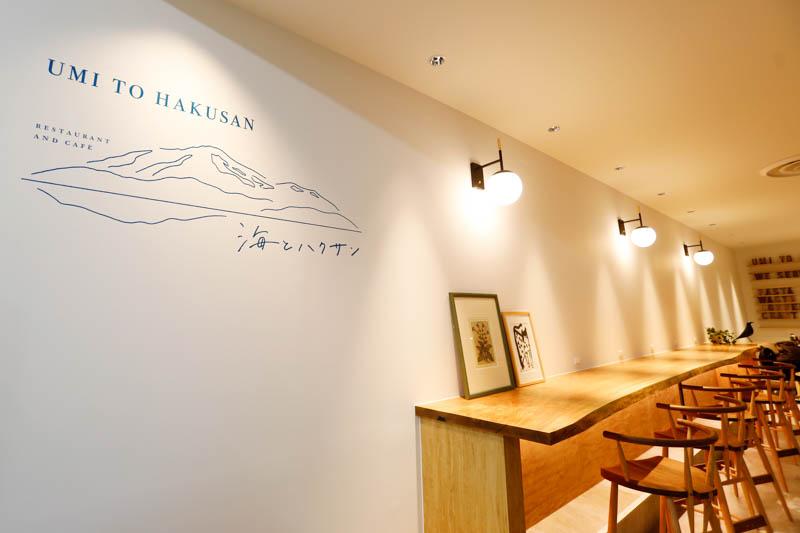 f:id:weekendkanazawa:20210121110558j:plain