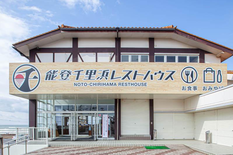 f:id:weekendkanazawa:20210210182148j:plain