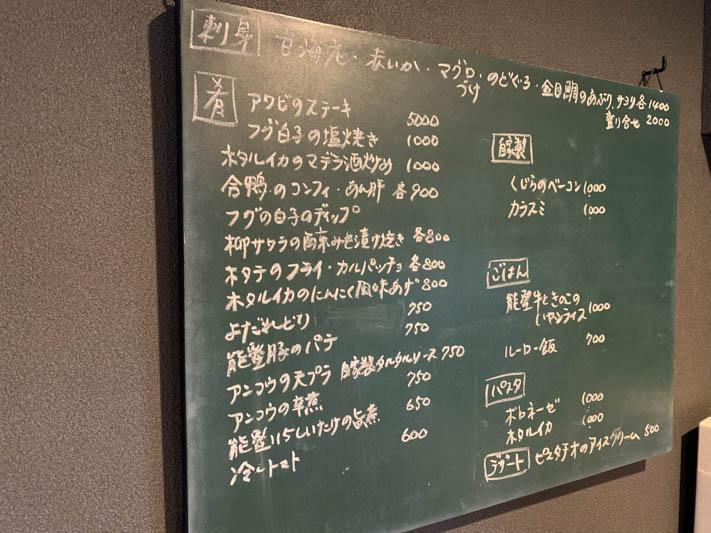 f:id:weekendkanazawa:20210421165411j:plain