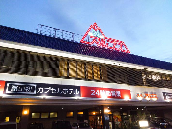 f:id:weekendkanazawa:20210701160625j:plain