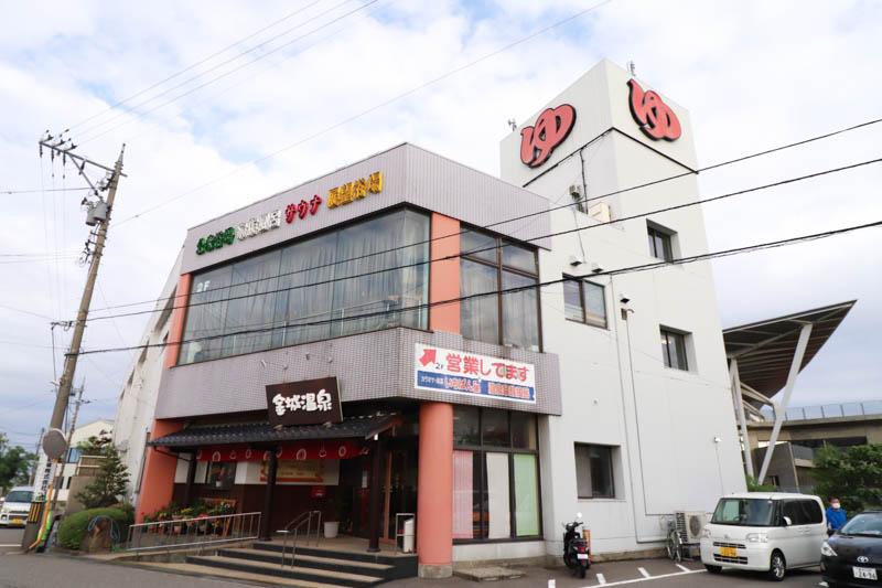 f:id:weekendkanazawa:20210701160629j:plain
