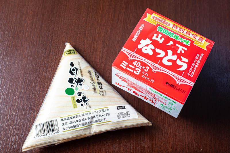 f:id:weekendkanazawa:20210726111901j:plain