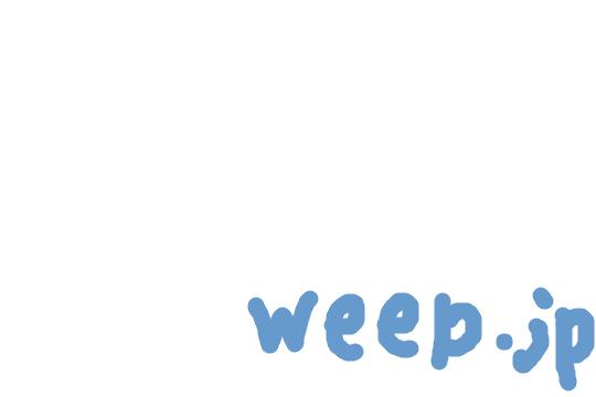 f:id:weep:20160925075548p:plain