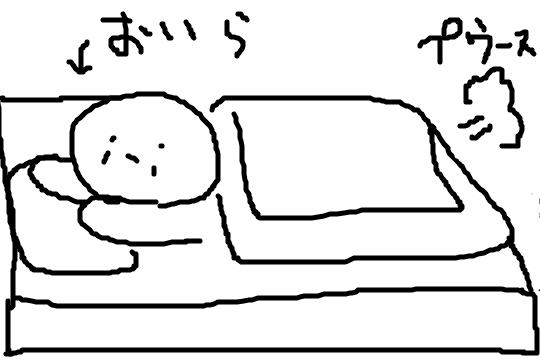 f:id:weep:20170120205314p:plain