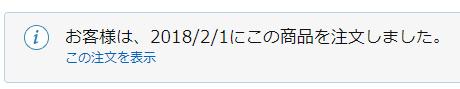 f:id:weep:20180221230703p:plain