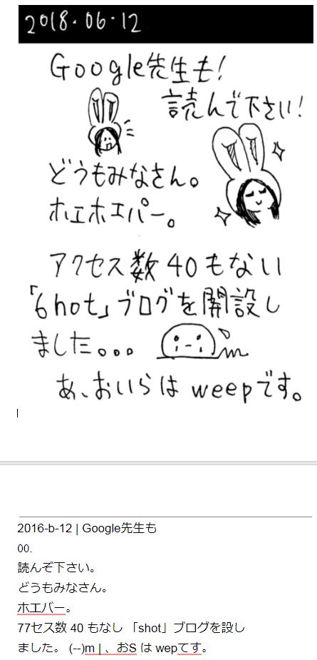 f:id:weep:20180612154549p:plain