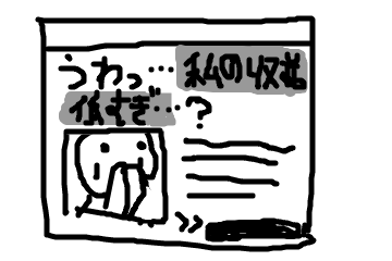f:id:weep:20180730212012p:plain
