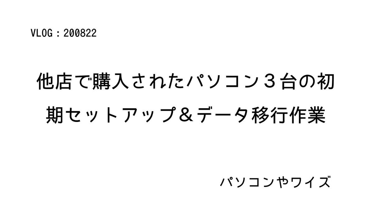 f:id:weisz-pc:20200822185411j:plain