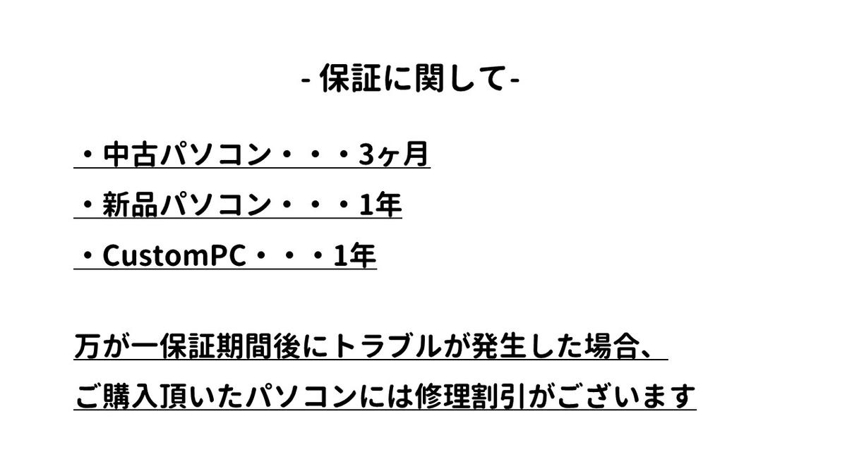 f:id:weisz-pc:20200924163456j:plain