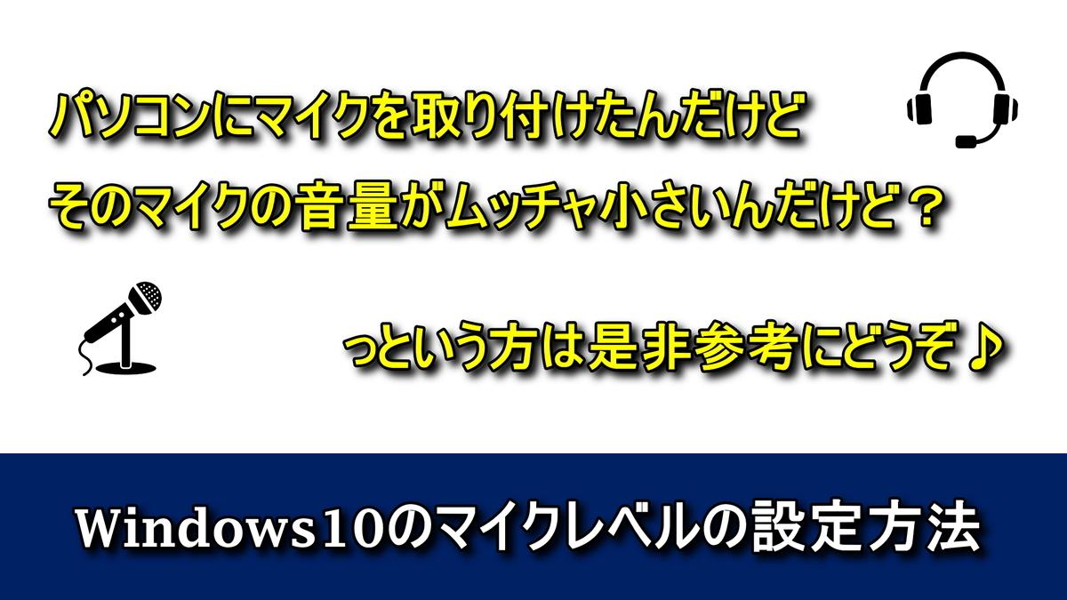 f:id:weisz-pc:20201015095311j:plain