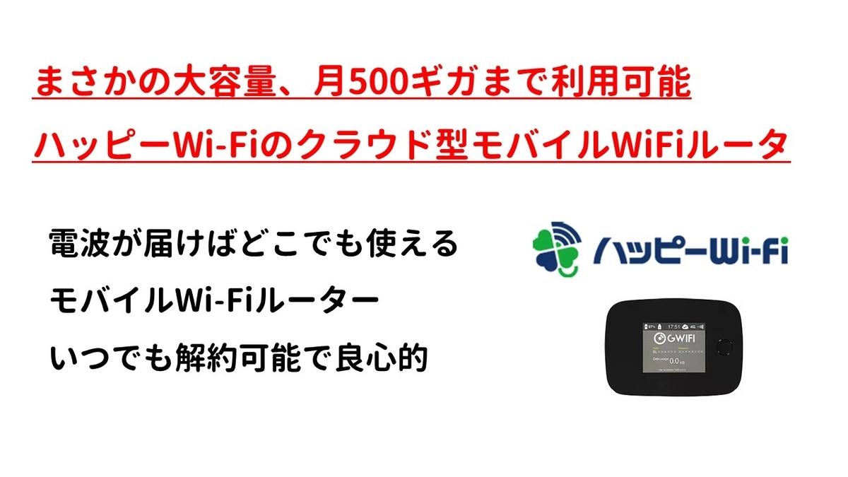 f:id:weisz-pc:20201106150757j:plain
