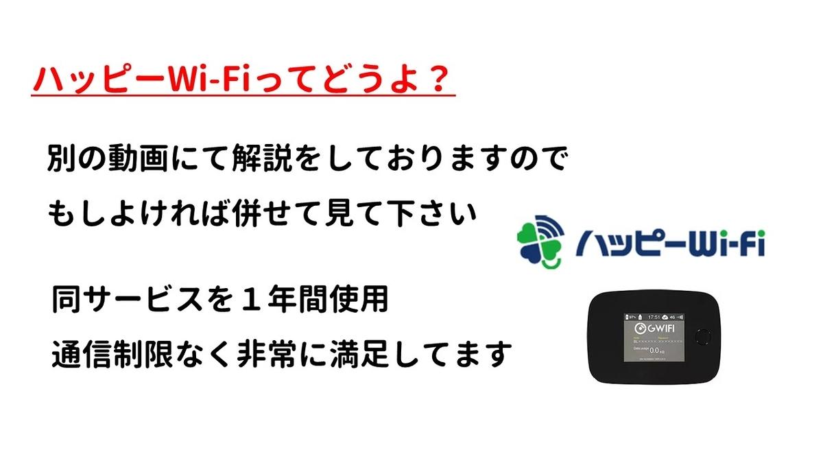 f:id:weisz-pc:20201106151231j:plain