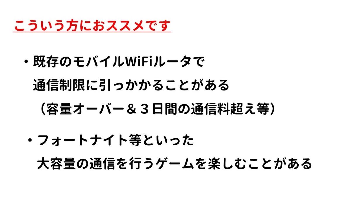 f:id:weisz-pc:20201106151345j:plain