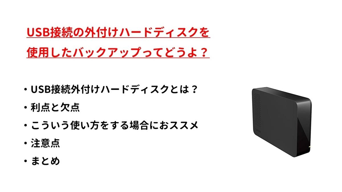 f:id:weisz-pc:20201113191937j:plain