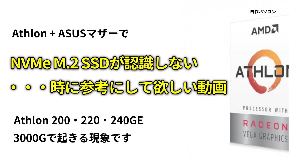 f:id:weisz-pc:20210120125323j:plain