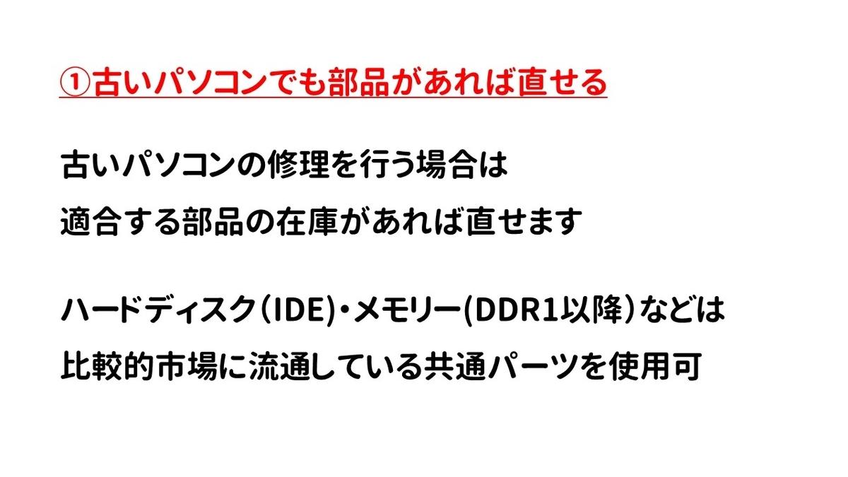 f:id:weisz-pc:20210306101611j:plain