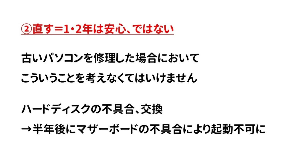 f:id:weisz-pc:20210306101620j:plain