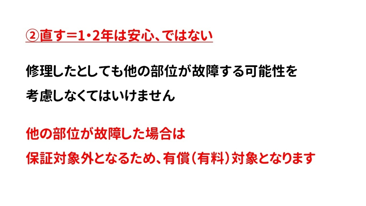 f:id:weisz-pc:20210306101623j:plain